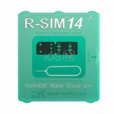R-Sim 14